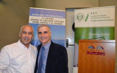 Abderrahman El Fathi y José Sarria (Granada, 2015)