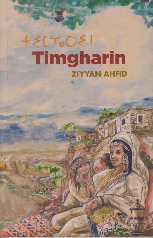 Bussián Mohamed Haddú - Timgharin