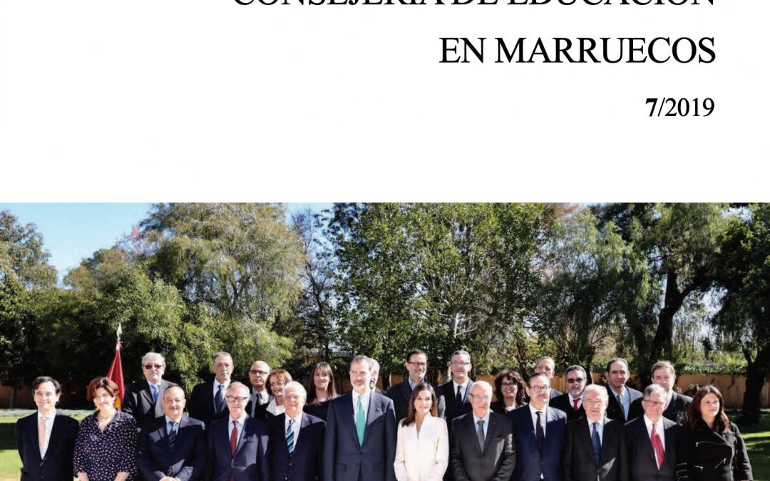 ACTIVIDADES DE LA CONSEJERÍA DE EDUCACIÓN DE ESPAÑA EN MARRUECOS.