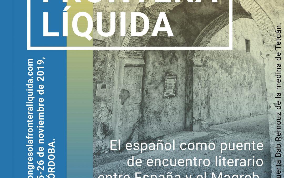 """LA ASOCIACIÓN COLEGIAL DE ESCRITORES ORGANIZA EL CONGRESO INTERNACIONAL """"LA FRONTERA LÍQUIDA. EL ESPAÑOL COMO PUENTE DE ENCUENTRO LITERARIO ENTRE ESPAÑA Y EL MAGREB""""."""