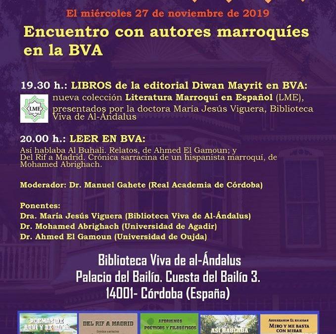 """NACE LA COLECCIÓN """"LITERATURA MARROQUÍ EN ESPAÑOL"""" DE LA EDITORIAL DIWAN."""