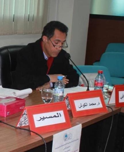 MOUMENE ESSOUFI (Uxda, 1963) es profesor-hispanista, Universidad Mohammed Primero, Facultad de Letras y Ciencias Humanas-Uxda. Sus campos de investigación son: traducción, literatura hispanoamericana, española y marroquí (de expresión árabe y castellana).